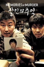 Memories of Murders (2003) Bluray Subtitle Indonesia