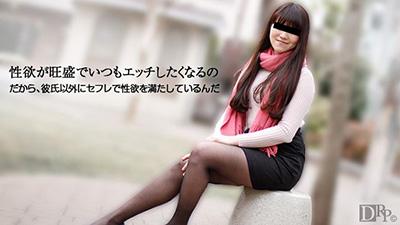 JAV Free HD online 090616_01 Shizuku Arita