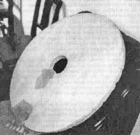 Altra foto di un disco dei Dropa