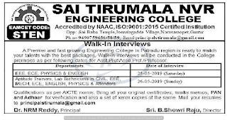 STEN  Assistant professors Jobs in Sai Tirumala NVR Engineering College 2019 Recruitment Walk-in interview, Guntur
