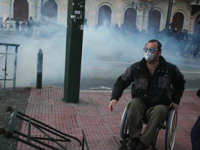 από την διαδήλωση 13/02/2012