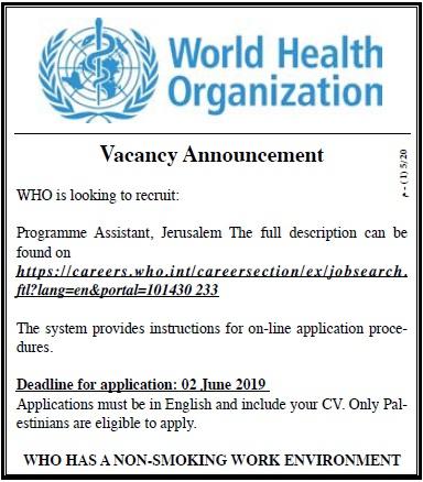 Programme Assistant Worl Health Organization Jerusalem
