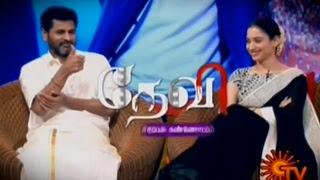 [Prabhu Deva & Tamanna] Devi Special Look 10-10-2016 Sun TV Show | Ayudha Puja 2016 SPL