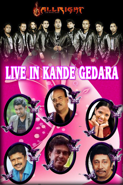 ALL RIGHT LIVE IN KANDE GEDARA 2013