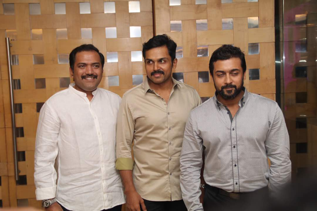 All About Surya Only About Surya: All About Surya, Only About Surya