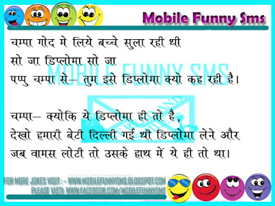 FUNNY FUNNIEST JOKES FOR WHATSAPP WITH IMAGES