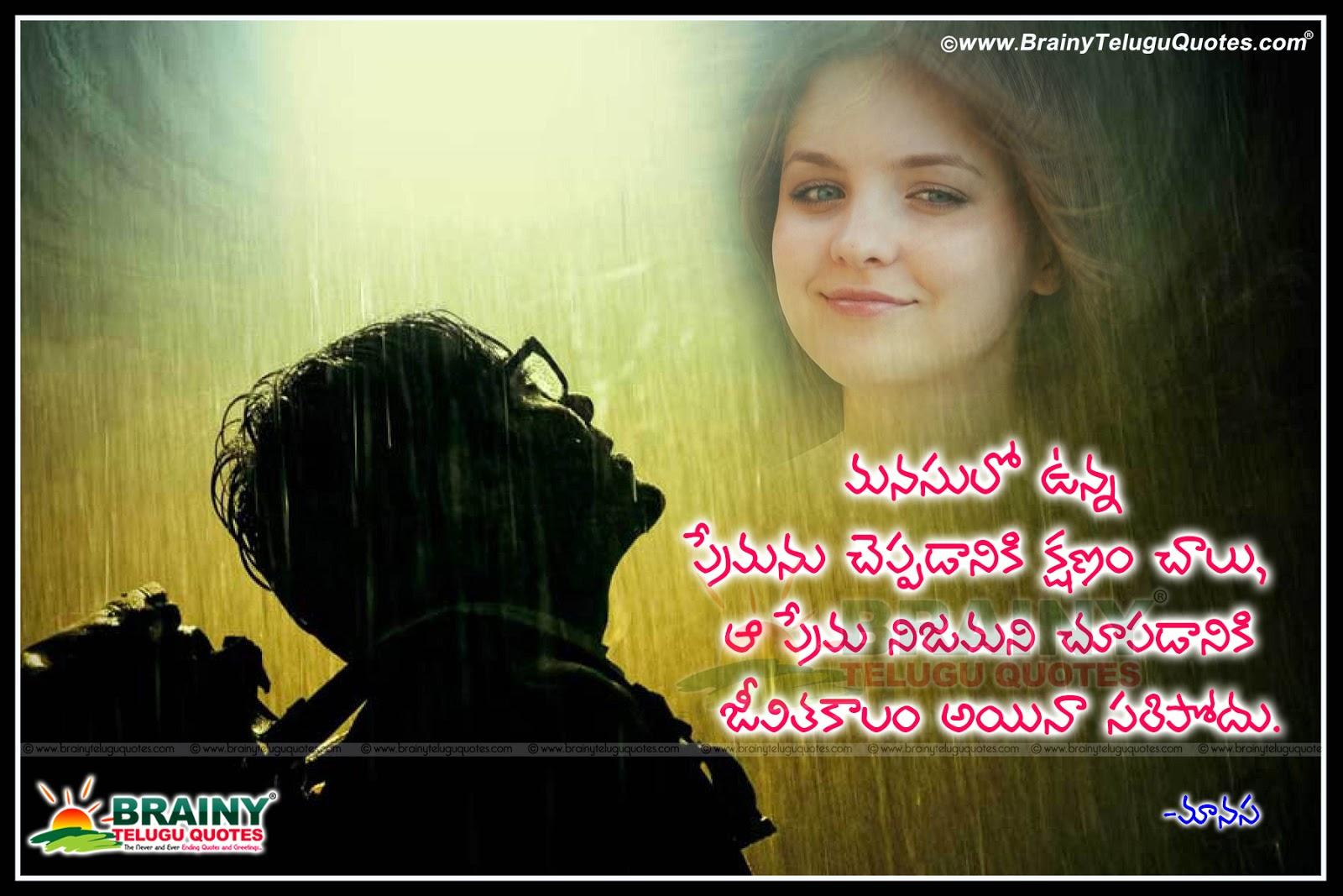 sad love failure quotes in telugu