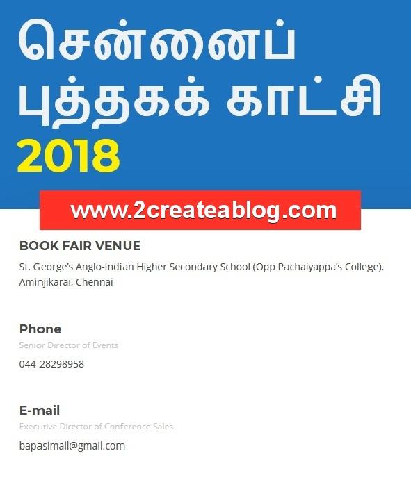 Chennai Book Fair 2018 - Place
