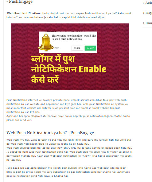 SEO Ready Blog Post Kaise Create Krte Hai