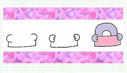 draw drawing valentine easy card bear teddy fun abc letters super says