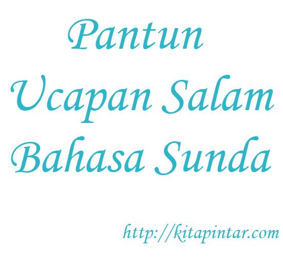 Ucapan Menyambut Ramadhan Bahasa Sunda