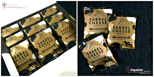 Sabrel Cheese Black with Truffle Salt Cookies from Pablo