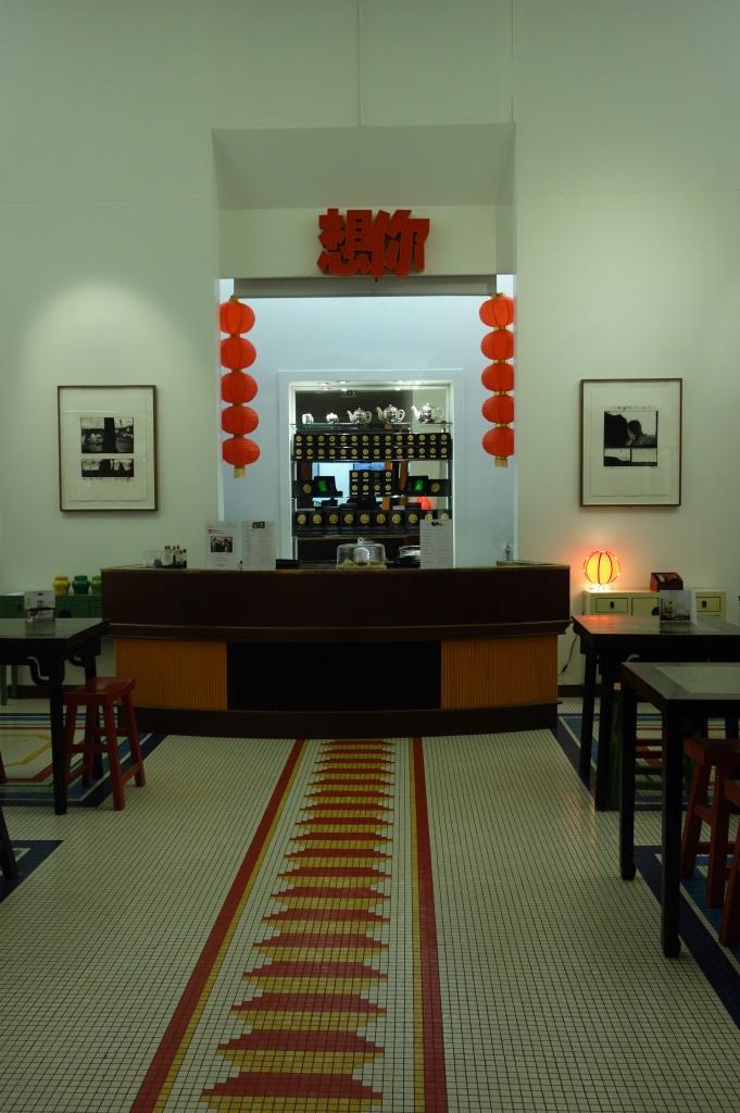 Live mitach gao bo offrandes au tibet maison de la - Maison de la chine paris ...