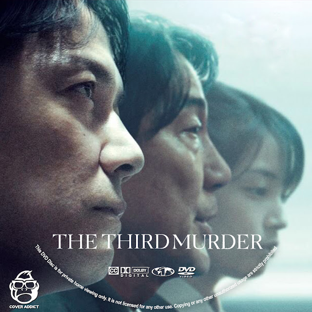 The Third Murder DVD Label