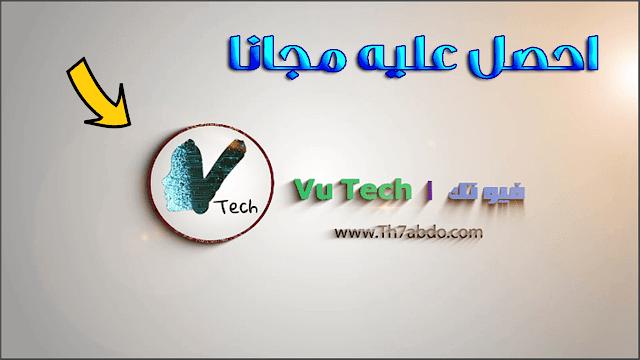 احصل على انترو قناة Vu Tech مجانا + طريقة التعديل عليه