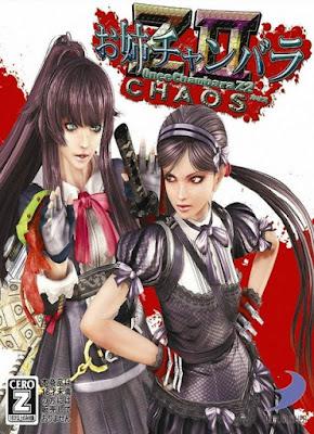 Download Onechanbara Z2: Chaos Full Version – CODEX
