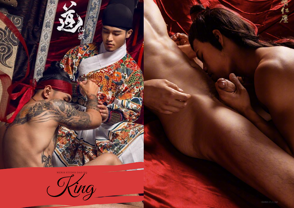 DaoXQ.KinG | KING AND ME