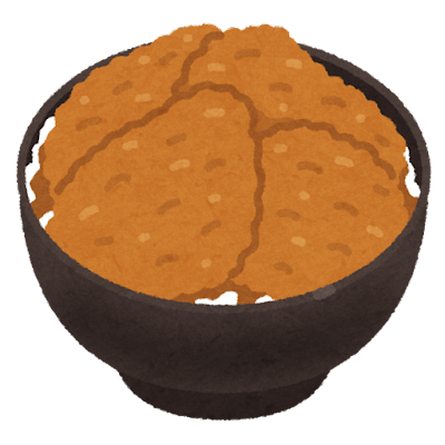 タレかつ丼のイラスト