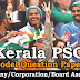 Model Question Paper Company Corporation Board Assistant - 22