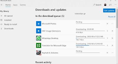 Ενημέρωση εφαρμογών Microsoft Store