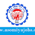 Employees Provident Fund Organisation(EPFO) Recruitment: 2019
