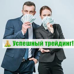 Лидеры: Limpid Capital – 49% чистого профита за 130 дней!