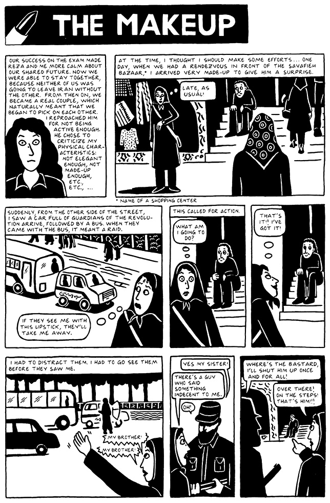 Read Chapter 14 - The Makeup, page 131, from Marjane Satrapi's Persepolis 2 - The Story of a Return
