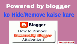 blog me powered by blogger ko hide/Remove kaise karte hai ?