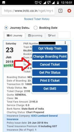 Picture of cancel ticket and print ticket options on mobile website