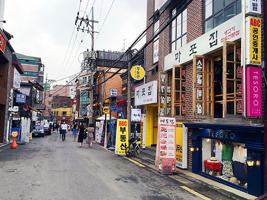 hongdae, seoul, south korea