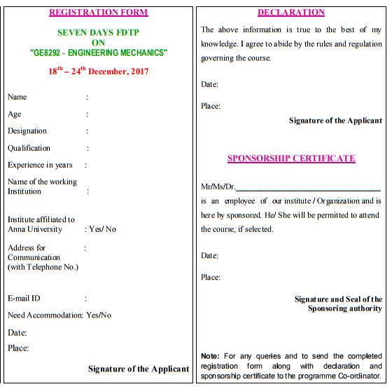 November 2017 ~ Vidyarthiplus (V+) Blog - A Blog for Students