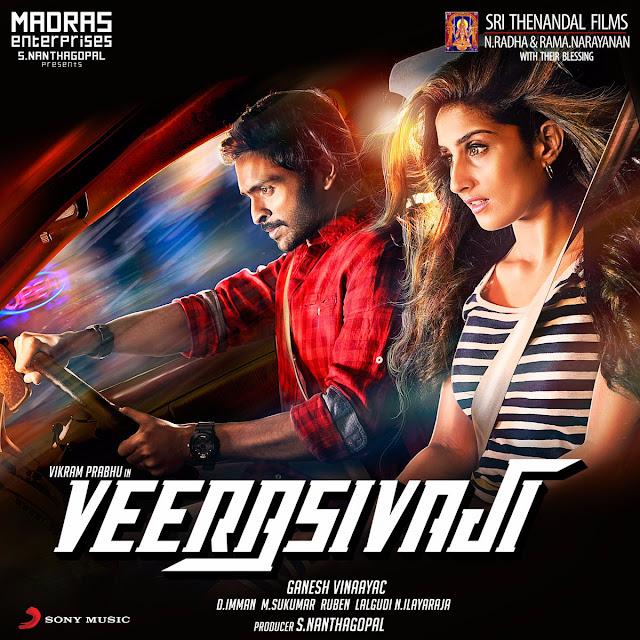 Veera Sivaji Audio Launch - Taarus