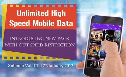 BSNL Unlimited Data Pack