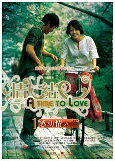 A Time to Love (Qing ren jie) (2005)