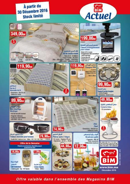 catalogue bim du 30 decembre 2016
