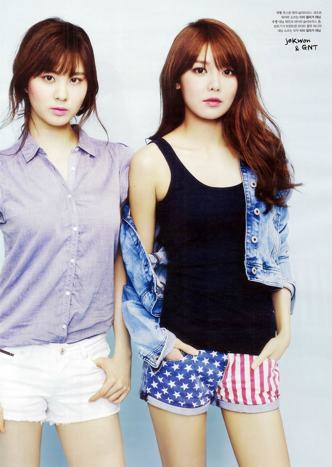 Snsd Seohyun Airport Fashion: SNSD Seohyun Sooyoung High Cut May Pictures