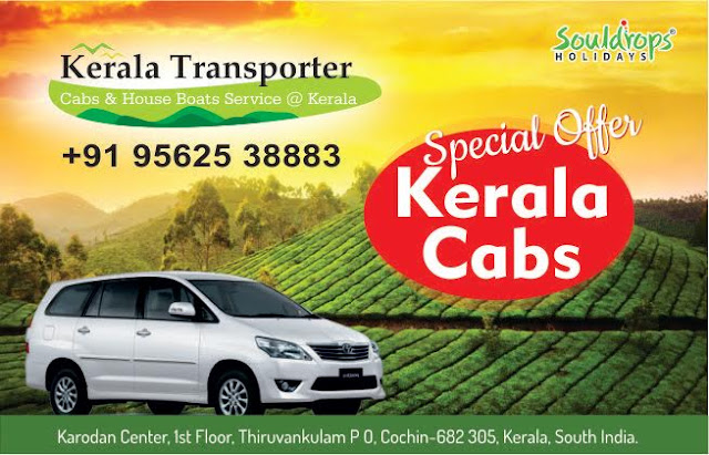 cochin taxi tour packages, cochin airport taxi service, cochin taxi booking, cochin taxi rates, best cab service in cochin, kerala transporter trusted travel partner in Kerala