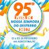 Prefeitura de Agrestina convoca barraqueiros para cadastro em 95ª FNSD