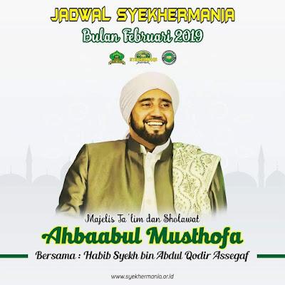 Jadwal Bersholawat Bersama Habib Syekh Bin AA Assegaf Bulan Februari 2019