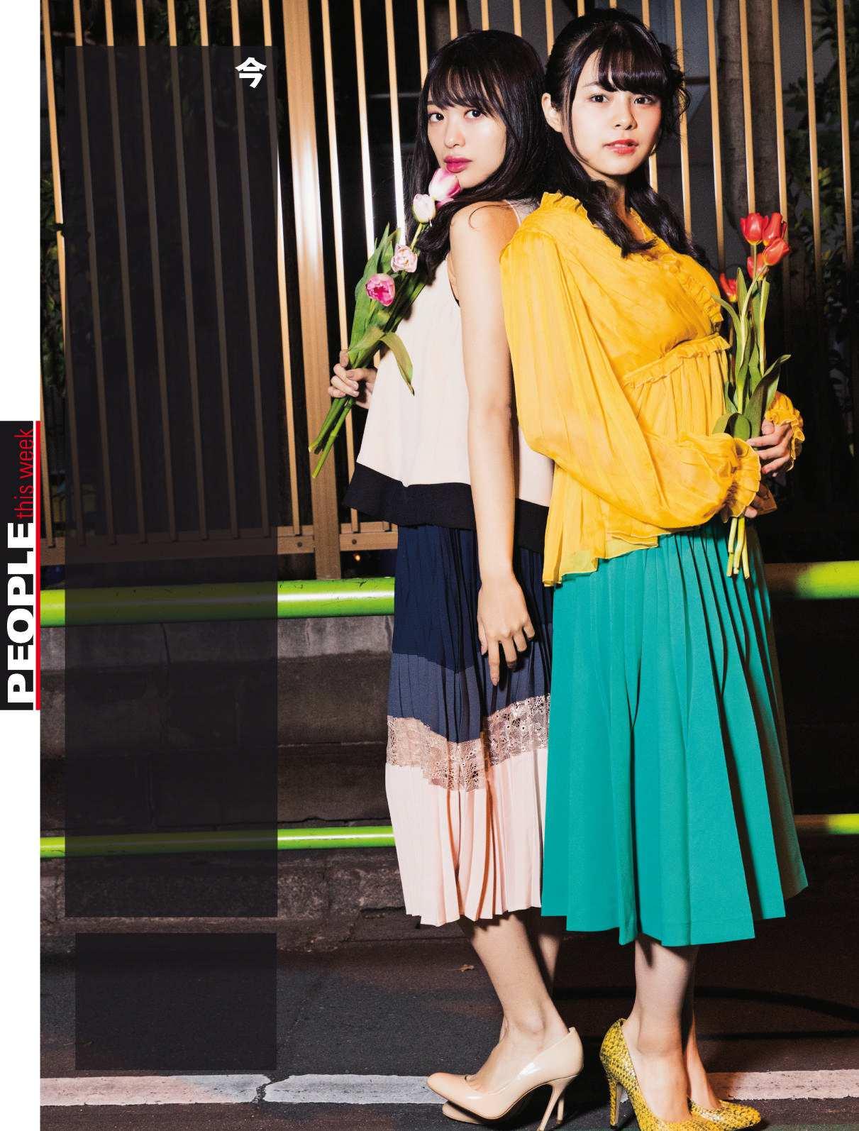 Kitahara Rie 北原里英, Homma Hinata 本間日陽, Weekly SPA! 2018.04.10 (週刊SPA! 2018年4月10日号)