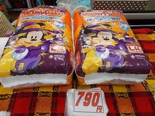 マミーポコ L 44枚 790円
