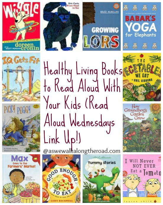 Healthy living books to read aloud with your kids