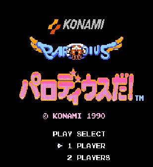 【FC】瘋狂大射擊(Parodius),超經典的搞笑飛機射擊遊戲!