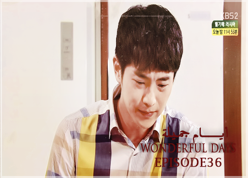 Wonderful days drama episode 1 - Asi tv series actors