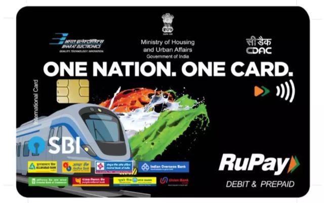 One Nation One Card Kya Hai?