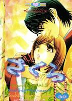 ขายการ์ตูนออนไลน์ Sakura เล่ม 4