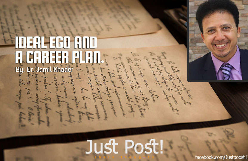 """Ideal Ego and a Career Plan"" A Letter from the Dean"