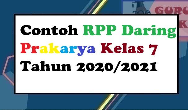 gambar contoh RPP Prakarya SMP