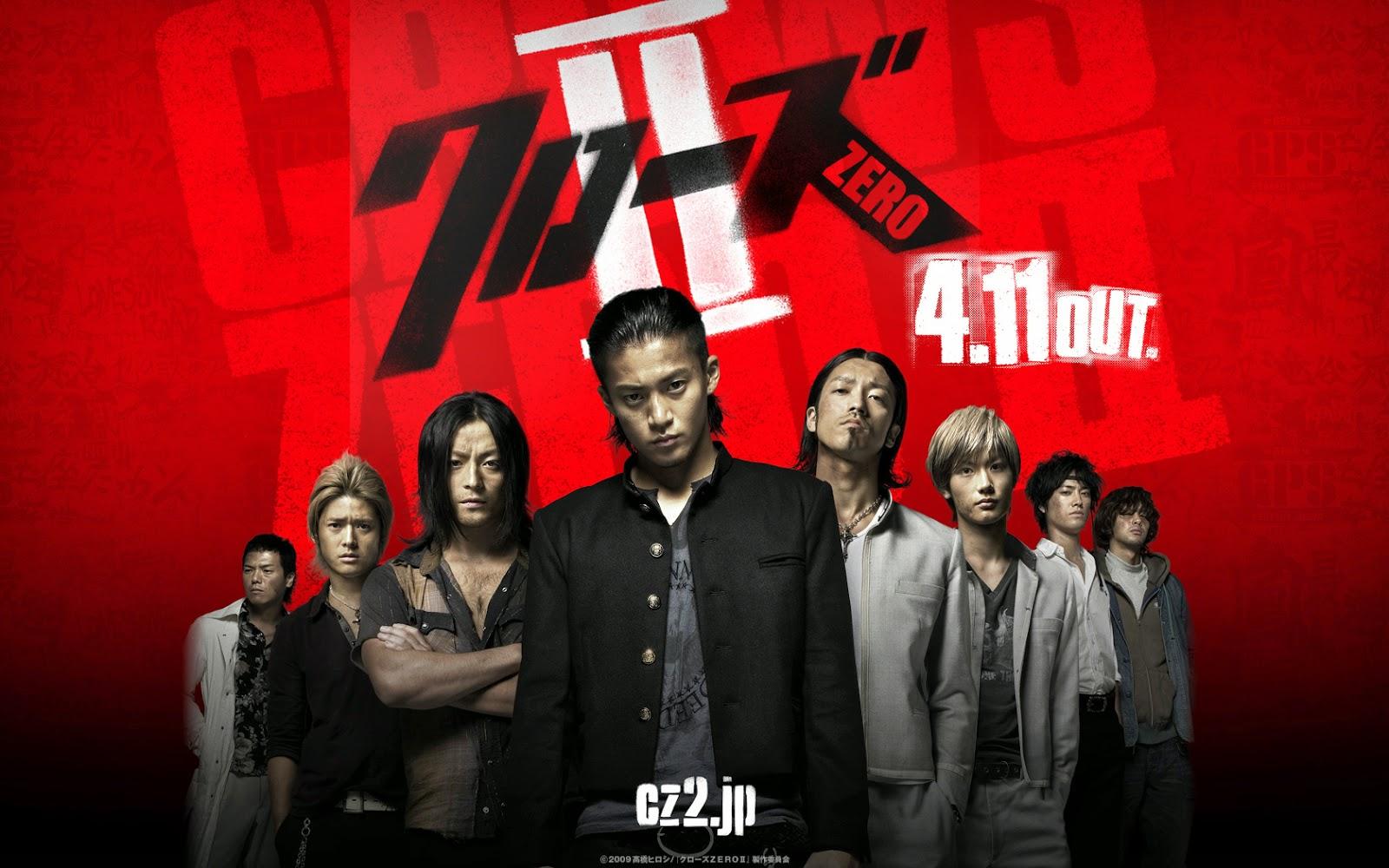 DOWNLOAD FILM CROWS ZERO 2 + SUBTITLE INDONESIA - Fredy CF