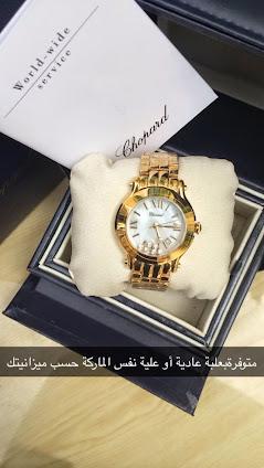 aebed660b سعر الساعة بعلبة عادية ب = 320ريال /// نفس الساعة بعلبه الماركة و الكرت و  الأوراق = 530 ريال